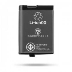 GARMIN Lithium-polymer Battery Pack (VIRB X/XE)